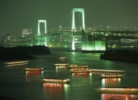 Rainbow Bridge at night - OTHK